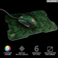 Trust GXT 781 Rixa Camo Gam Mouse & Pad