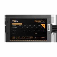 SURSA NJOY DAWN 550 ATX 550W