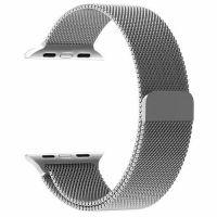 AL Watch 44mm Graphite Milanese Loop