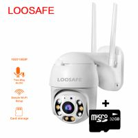 Camera de supraveghere WIFI Loosafe® QW15, 2MP 1080p, de exterior, Full HD, 4X zoom, rotire din aplicatie,  rezistenta la apa, comunicare bidirectionala, senzor miscare, activare lumina, Alb