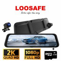 Camera auto oglinda DVR Loosafe™ RoadTeam H5S, video, rezolutie 2K fata, marsarier Full HD 1080p, chipset HiSilicon,12 inch, night vision, unghi de filmare 170 grade, detectare miscare, lentile Sony, monitorizare parcare, negru