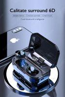 Casti bluetooth Runmus® G02, display LED, voce HD, asistent vocal, incarcare telefon 3300mAh, handsfree, surround, BT 5.0, touch, control mobil, microfon, auto imperechere, bass puternic, compatibil universal, reducere zgomot, negru