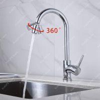 Aerator apa dublu - pivotant Topaqua® SK-WS809-F, functie economizor, filtrare, miez ceramic, doua moduri dus/bule, M22 mama, debit 4.5 L/min, cromat, argintiu