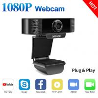 Resigilat Camera web, SriHome™ SH001 Pro, FullHD 2MP, unghi 90 grade, 30FPS, anulare zgomot de fond, rotire, plug & play,  negru