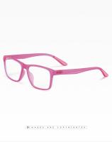 Ochelari de protectie calculator, Techone® 5106, blocare lumina albastra, pentru jocuri , PC, TV , anti-oboseala si strlucire UV, pentru copii, roz