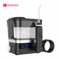 Irigator bucal si oral profesional Horigen® YXY-880, portabil, 150 PSI, 10 niveluri de presiune, acumulator 2000mAh, 5 duze functionale incluse, spatiu depozitare, tehnologie Easy-Flow, 600 ml, negru