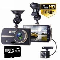 Camera auto DVR Loosafe™ RoadTeam T653, FullHD, AV out, metalica, camera marsarier, 4 inch, unghi de filmare 170 grade, tehnologie WDR, loop recording, lentile Sony, negru