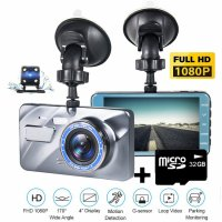 Camera auto dubla DVR Loosafe™ RoadTeam A10, 4 inch, HD, metalica, Senzor G, auto ON/OFF, unghi 170 de grade, camera marsarier, inregistrare in bucla, argintiu