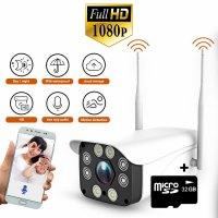 Camera de supraveghere WIFI Loosafe™ Y9018, de exterior, cloud/card, rezistenta la apa, 2MP 1080p, senzor miscare, comunicare bidirectionala, activare lumina, alb