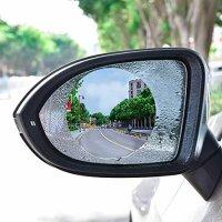Folie oglinda de protectie, Techone™ PRO-1, anti ploaie, anti ceata, rotund, 2 bucati