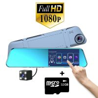 Camera auto video oglinda DVR Loosafe™ RoadTeam HR-801, Ecran Tactil, Full HD 30fps, unghi 170 grade, metalica, camera marsarier, inregistrare cliclica, WDR, acumulator inclus, negru