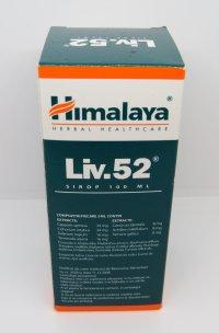 LIV 52 SIROP X 100ML