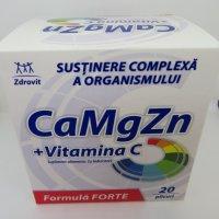 ZDROVIT CA+MG+ZN+C FORTE*20PLC