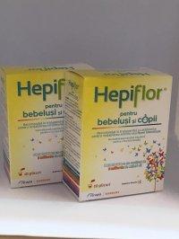 HEPIFLOR BEBELUSI SI COPII X 10 PLIC OFERTA 1+1