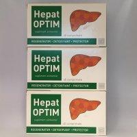 HEPATOPTIM*40CPR OFERTA 1+2